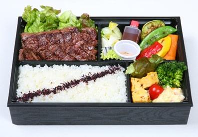 ハラミステーキ弁当 ‐泰TAI‐
