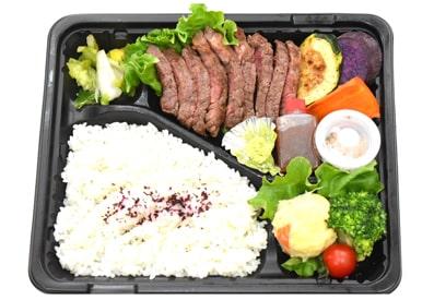 [C]この肉質でこの値段⁉黒毛和牛赤身ステーキ弁当