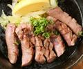 仙台風 厚切り牛タン塩ステーキ フル