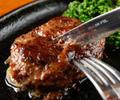 肉汁あふれる和牛ハンバーグステーキ