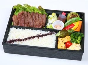 黒毛和牛赤身ステーキ弁当 -晴HARE-