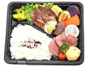 [E]三種のお肉盛合せ弁当